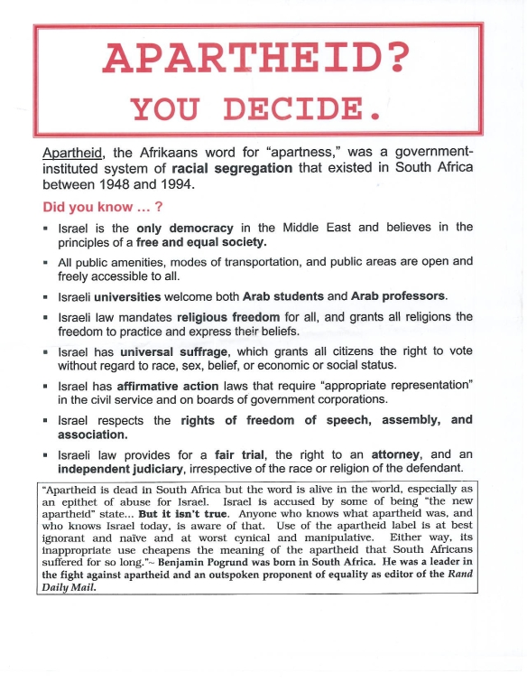 Leaflet distributed by Zionists near NYACT protest